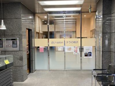 ビル1階のエレベーターホールの奥に施設があります - 占いsalonテラの椅子 レンタル・スペース②の外観の写真