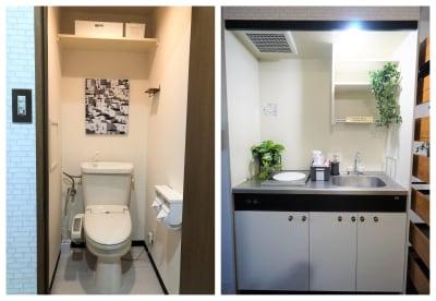 ウオシュレット付きトイレとミニキッチン - マイスぺ24 京橋スペース レンタルオフィス 貸会議室 テレワークスペースの室内の写真