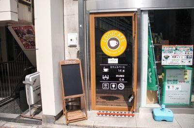 西新橋 貸会議室&電源・WiFiくつろぎカフェ|ロジカフェ LOGI CAFE 商談がうまくいく 貸し会議室の入口の写真