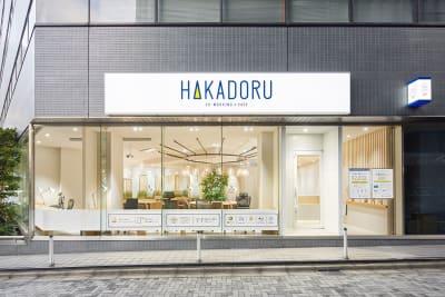 HAKADORU新宿三丁目店 コワーキングスペース6(朝・夕)の外観の写真