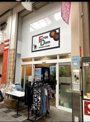 レンタルスタジオFreeDom尼崎 - レンタルスタジオFreeDom FreeDom 1階スタジオの外観の写真