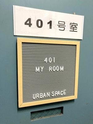 部屋の入り口にはオシャレな表札 - アーバンスペース雷門 雷門二 my roomの室内の写真