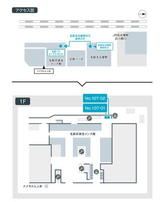 テレキューブ 名鉄バスターミナルビル 107-01の室内の写真