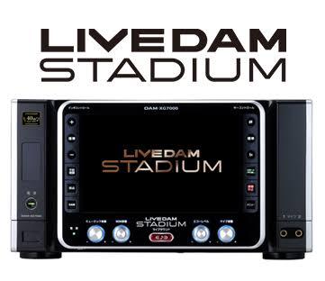 カラオケ LIVE DAMstadiumをご用意しております。 こちらもご自由にお使い頂けます! - アミューズメントスペース +Bの設備の写真
