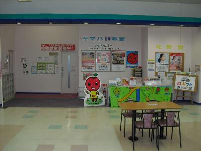 フードコート内の入口 - 北勢堂ヤマハ音楽教室いなべ 大ホールの外観の写真