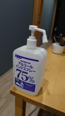 消毒液を設置しております。ご自由にお使いください。 - OsakaStartupPark Room-2の設備の写真