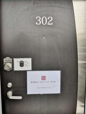 ゲストハウスqiao(チャオ) スペース301の入口の写真