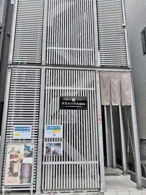 ゲストハウスqiao(チャオ) スペース301の外観の写真