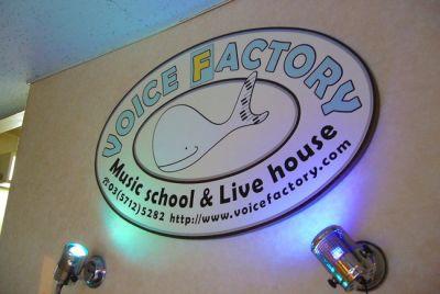 音楽スタジオVOICE FACTORY Cスタジオの室内の写真