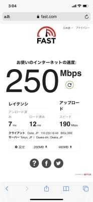 ソフトバンク光回線 Wi-Fi接続可能! 有線LAN接続も可能! - JK Room 駒込 撮影スペースの室内の写真