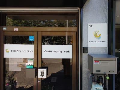 PHOENIX  ACADEMY 1Fオープンスペース貸切の外観の写真