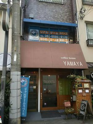 【なんば駅前】人狼ハウス大阪店【電源使用可】 4階イベントルームの外観の写真