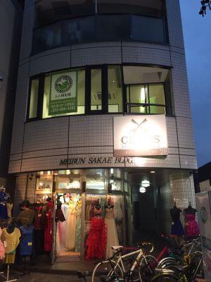 【栄駅前】人狼ハウス名古屋店【wifi,電源使用可】 メインスペースの外観の写真