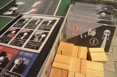 【栄駅前】人狼ハウス名古屋店【wifi,電源使用可】 メインスペースの設備の写真