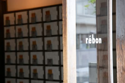 入口(玄関) - レボン快哉湯 築90年元銭湯のレンタルスペースの入口の写真