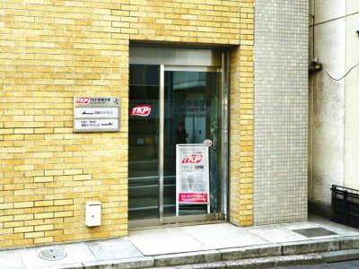 TKP新橋汐留ビジネスセンター カンファレンスルーム102の外観の写真