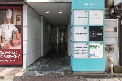 神田駅から徒歩3分 SRビル3F - ATHLETE Studio レンタルスタジオの外観の写真