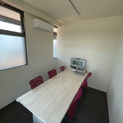ネクトン弥勒寺 レンタル会議室の室内の写真