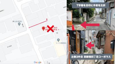 テレワークスペース個室 西新宿 1人用個室オフィス空間 西新宿の入口の写真