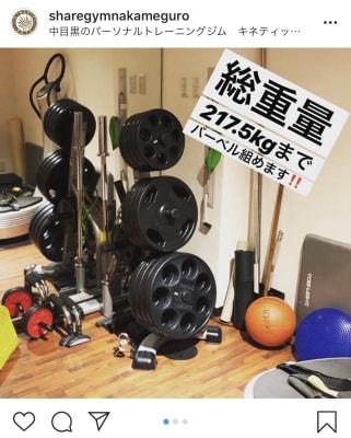 キネティックアーツ中目黒 【撮影利用目的のお客様】ジムの設備の写真