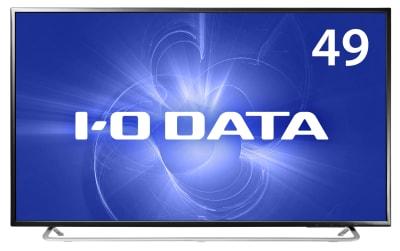 """ワイド液晶ディスプレイ I-O DATA EX-LD4K491DB(49型:HDMI・アナログRGB接続) - 駒込レンタルスペース""""駒ちか"""" 地下1F会議など多目的【飲食可】の設備の写真"""