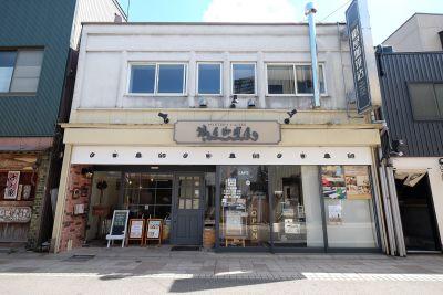 謎屋珈琲店2階レンタルスペース 謎屋珈琲店2階多目的スペースの外観の写真