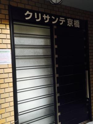 レンタルスペース京橋 レンタルスタジオ京橋の外観の写真