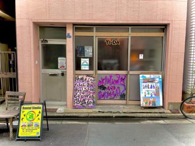 ピンク色のビルの3階にございます。一階にはパーティスペースTi-DAがあります。海外雑貨の販売もしてるので、よろしければお立ち寄りください。 - レンタルスタジオ東中野 少人数レッスンや配信スタジオの外観の写真