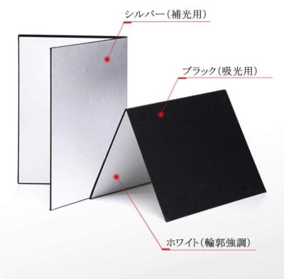 板レフ - アトリエグラフィア 【コスプレ限定】レンタルスタジオの設備の写真