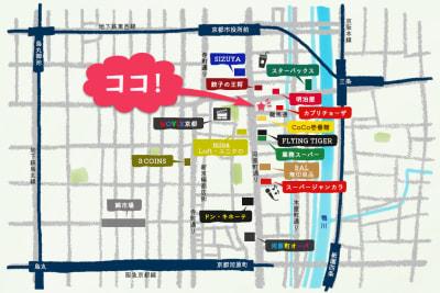 Map - 70%OFF  🌸【河原町三条プレイス】🌸の室内の写真