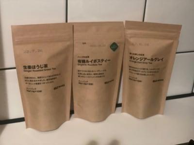 このお茶はご自由にお使いください - 恵比寿西口サロン(スペース) キッチン付きレンタルスペースの設備の写真