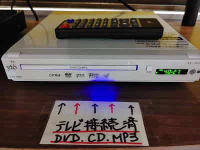 DVDテレビモニター 接続済 - PLJStudioSの室内の写真