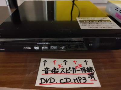DVD・CD音楽 スピーカー接続済 - PLJStudioSの室内の写真