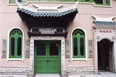 廣東會館倶樂部 1階 ホールの入口の写真