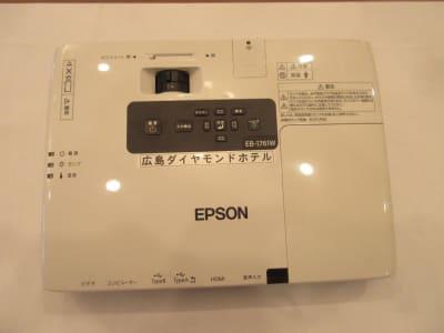 EPSON モデル:H478D 接続端子:HDMI - 広島ダイヤモンドホテル 貸会議室「安芸の間」の設備の写真