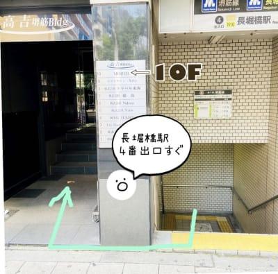 長堀橋駅4番出口出てすぐ! - 完全個室☆高級レンタルサロン シャンプー台のある個室サロンの入口の写真
