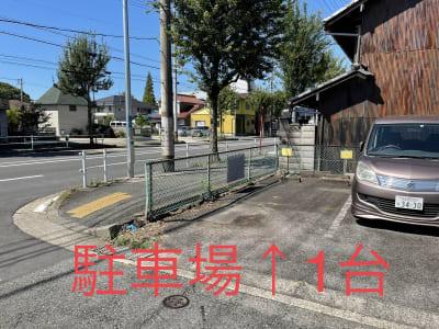 ◆Arts studio◆鳴海のその他の写真