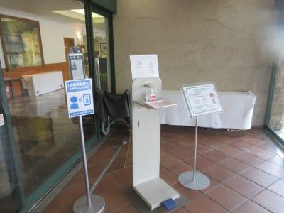 ホテル入口に感染症対策 - 広島ダイヤモンドホテル 貸会議室「203号室」のその他の写真