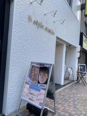 S style studio栄錦 許可付キッチンルームの外観の写真