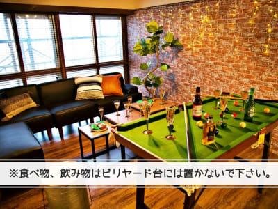 SP207 SHARESPE 207シェアスペgameすすきのの室内の写真