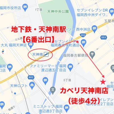 天神南駅「6番出口」から東方向(大博通り方面)に進み、三光橋交差点(弥太郎うどんの角)を右に曲がり真っ直ぐ進みます。 - 多目的ビジネススペース カベリ天神南店のその他の写真