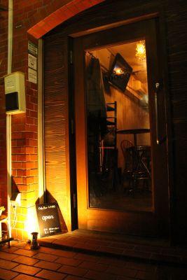 Cafe Bar LIVRE フロア・キッチン貸切の入口の写真