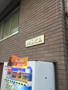 コモンズ飯田橋神楽坂会議室 飯田橋神楽坂会議室のその他の写真
