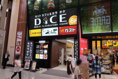 ドン・キホーテ横に直通エレベーターがございます。 - DiCE仙台店 カラオケルーム(4名定員A)の外観の写真
