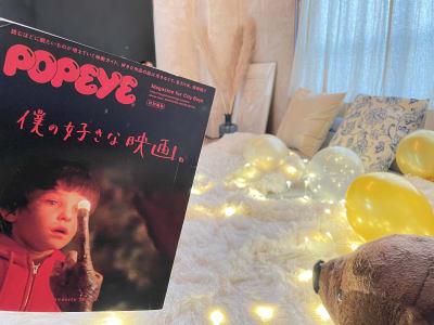 好きな映画を大切な人と一緒に観ませんか?❤ - Cocoro house_01  キッチン・シャワー付きスペースの室内の写真