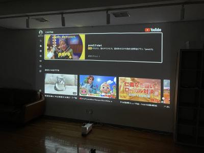 150インチの大画面のプロジェクターをご用意しています - レンタルスタジオOLI  三鷹店 中規模タイプ スタジオオリ2号店の室内の写真