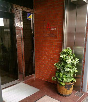 A-studio スタジオの外観の写真