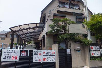 西三国レンタルスペース『タマキ』 スタジオスペースの入口の写真