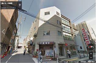 関西ビル外観 - KPOPダンススタジオFANCY JR三宮駅から徒歩5分/多目的の外観の写真