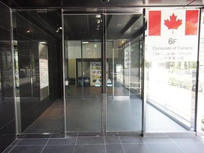 名古屋会議室 ナカトウ丸の内ビル店 第1会議室 (31〜60名)の外観の写真